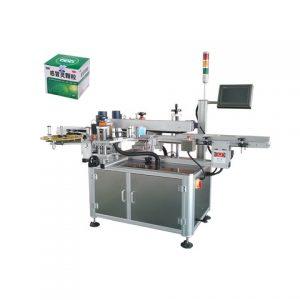 립스틱 라벨링 기계 자동 스티커 라벨링 기계
