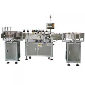 꿀 유리 병 라벨링 기계