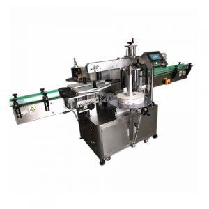 고속 자동 접착 라벨링 기계