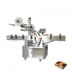 혈액 검사 튜브 라벨링 기계