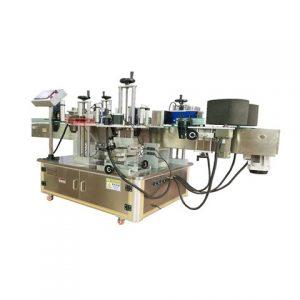 음료 병 자동 라벨링 기계