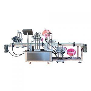 스티커 테스트 튜브 라벨링 기계 제조업체