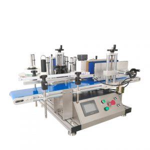 스프레이 에어로졸 캔 라벨링 기계