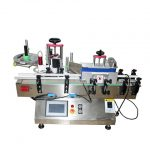 혈액 Cottection 튜브 라벨링 기계
