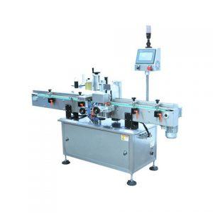 유리 시험관 제조 라벨링 기계