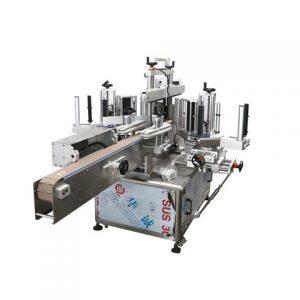 프린터와 라벨 기계