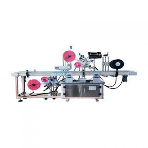소형 원형 병 수평 라벨링 기계