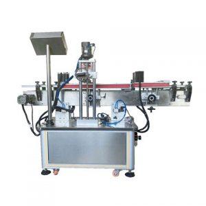 말린 과일 상자 라벨링 기계