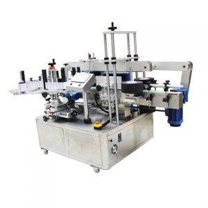 식품 라벨 인쇄기