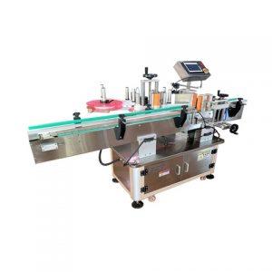 자동 병 라벨 인쇄기