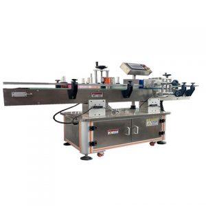 립스틱 수평 라벨링 기계