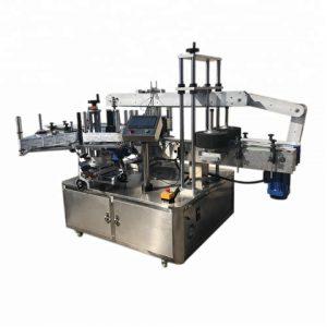 공장 가격 자동 수직 원형 병 라벨링 기계