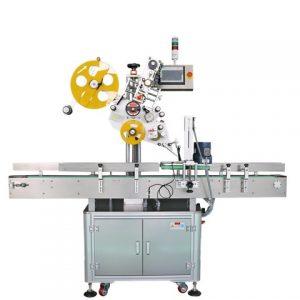 통조림 땅콩 라벨링 기계