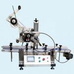 상단 하단 알루미늄 항아리 라벨링 기계