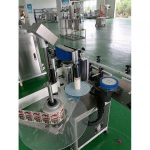 액체 비누 라벨링 기계
