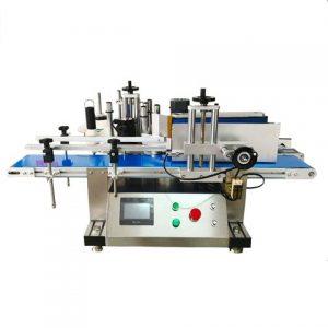 야채 트레이 라벨링 기계