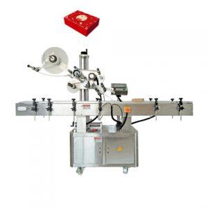 플라스틱 병 콘 라벨 기계