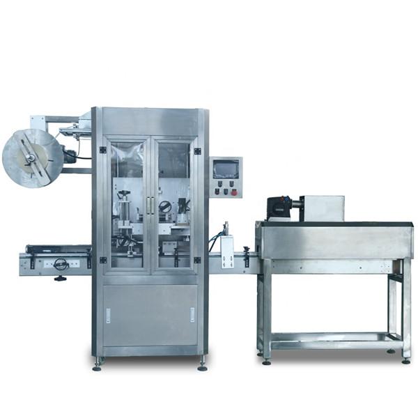 자동 수축 슬리브 라벨링 기계