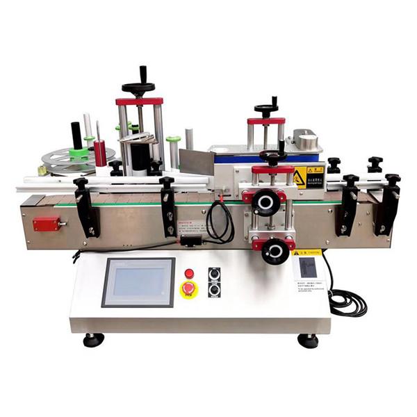 자동 탁상 병 라벨링 기계