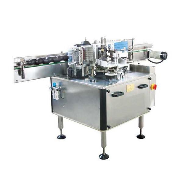 자동 습식 접착제 라벨링 기계